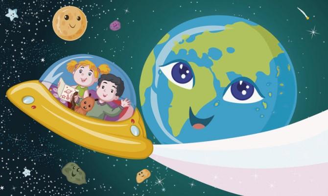 «Тайны планеты»