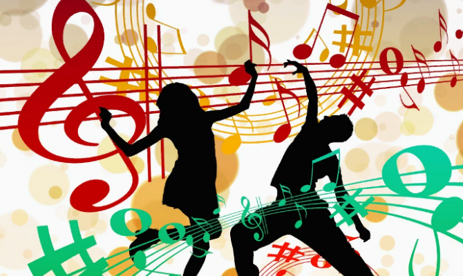 «Музыкальное лето»