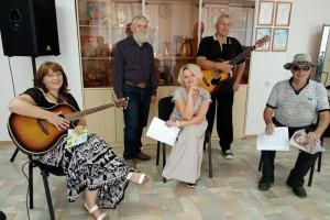 Музыкально-поэтическая встреча
