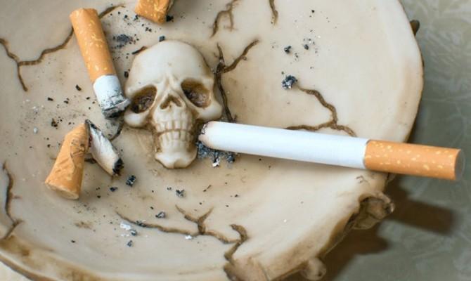 «Курить –здоровью вредить»