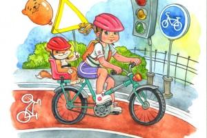 Мой друг- велосипед