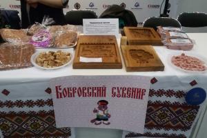 Бобровский сувенир