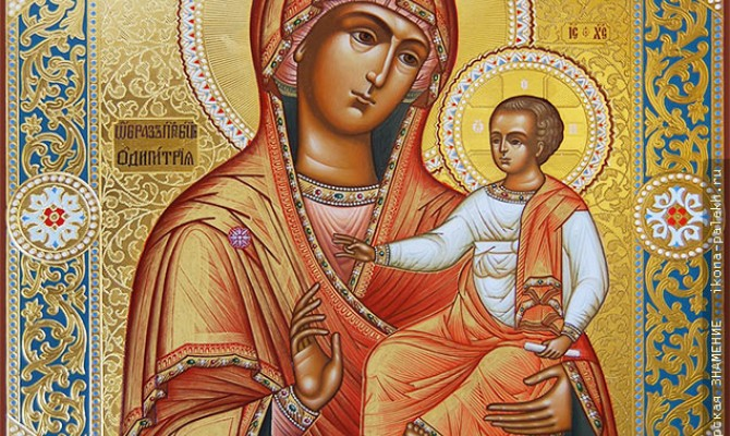 День почитания Смоленской иконы Божией Матери