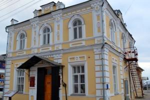 «Бобровский краеведческий музей»