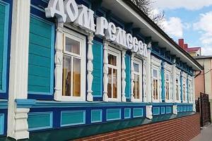 Туристско-информационный центр «Дом Ремесел»