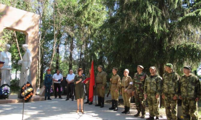 «Митинг, посвящённый 76-годовщине Победы»