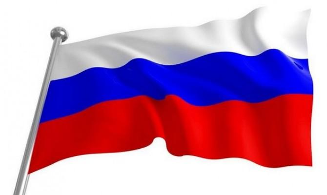 Онлайн-акция «Под флагом России живу и расту».
