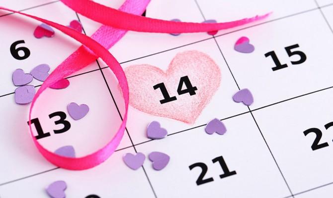 Викторина «День Святого Валентина»