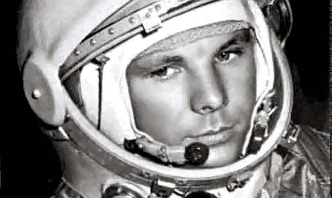 Был первым в космосе Гагарин