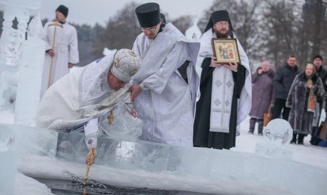 Вот пришло Крещение - праздник очищения.