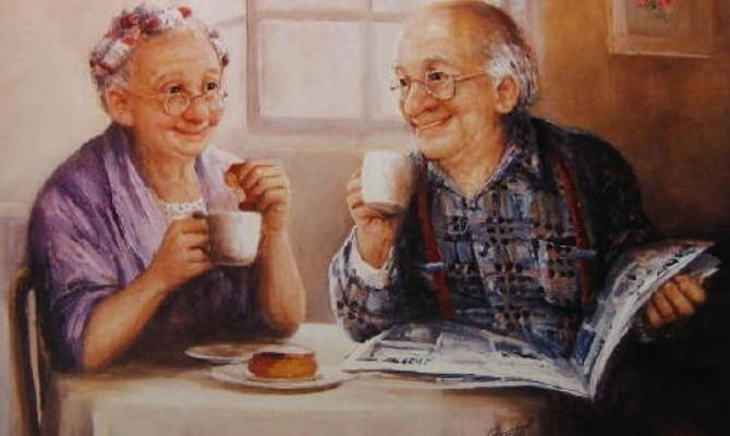 «Чтобы старость бала в радость»