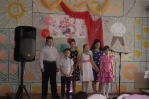 «8 Марта – день особый!» праздничный концерт.