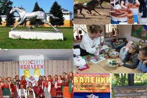 Бобров – город, где старина и современность рядом