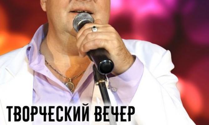 Сольный концерт Андрея Ненашева