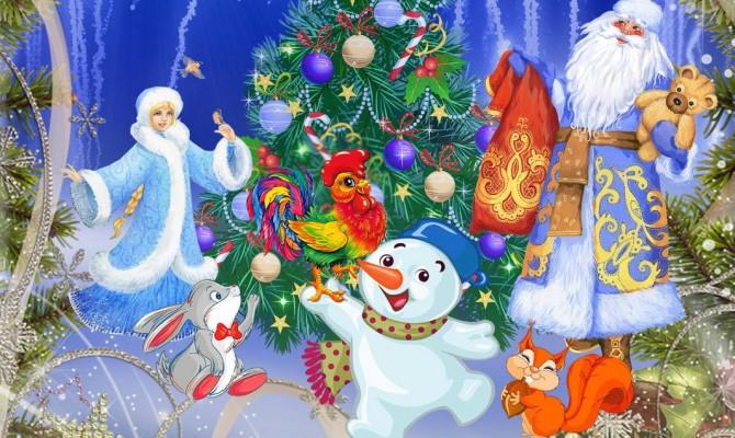 В гостях у сказки новогодней