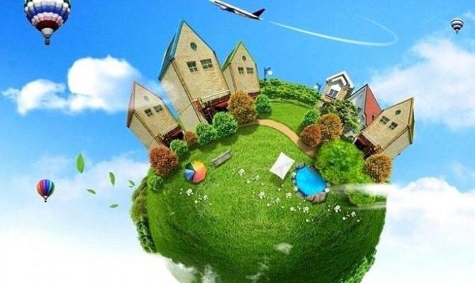 Экологическая игра-викторина
