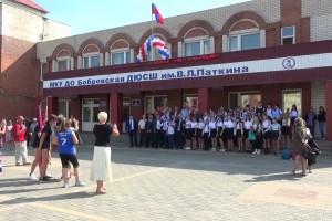 МКУДО Бобровская детско-юношеская спортивная школа