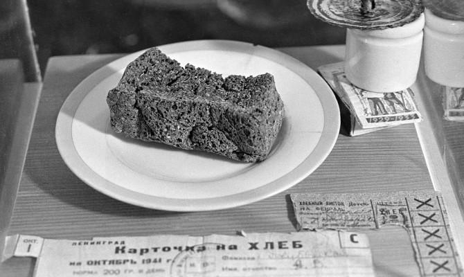 «По страницам блокадного Ленинграда»