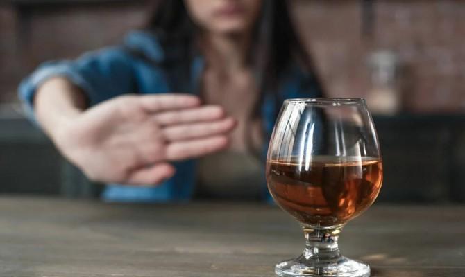 «Алкоголь–коварный враг»