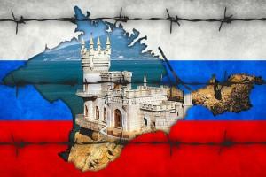 «Легенды Крыма»
