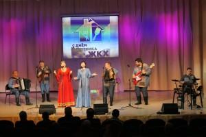 Концерт, посвященный Дню ЖКХ