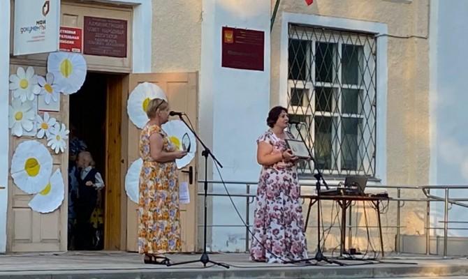 10 июля Юдановский ДК., администрация Юдановского сельского поселения провели праздничное мероприятие