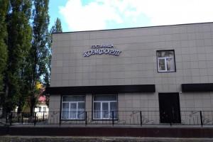Отель Комфорт в Боброве