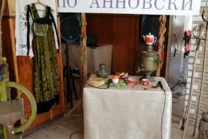 «Анновская фото зона»