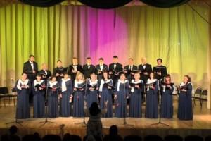 Народная хоровая академическая капелла РДК