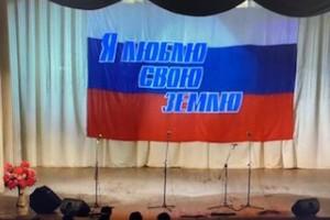 Районный конкурс патриотической песни
