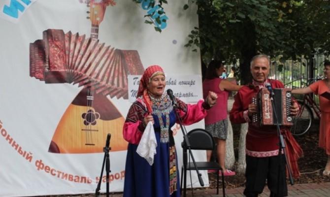Районный онлайн – конкурс   народной музыки и песни  «Играй, гармонь Бобровская» 2020