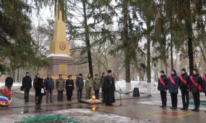 «День вывода советских войск из республики Афганистан»