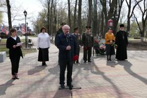 Митинг, посвященный 35-й годовщине трагедии на Чернобыльской атомной электростанции.