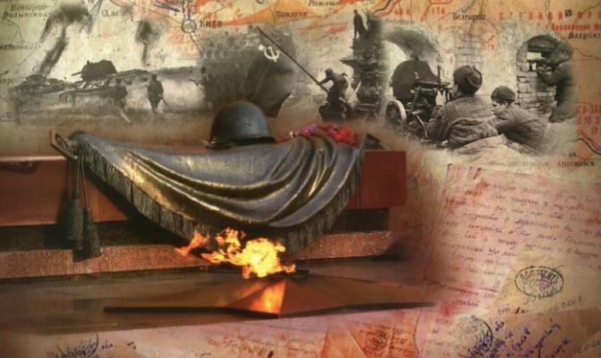 «Набат войны нам вновь стучит в сердца»
