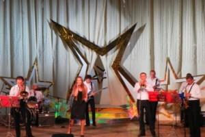 Гала - концерт участников V открытого областного конкурса исполнителей эстрадной песни