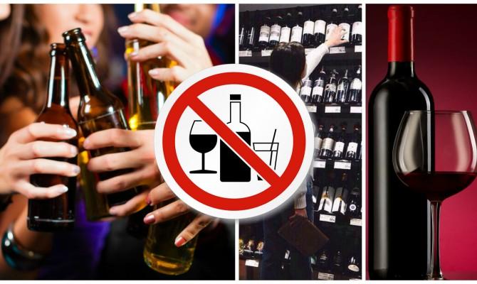 Показ фильма «Вот почему нельзя пить алкоголь!»