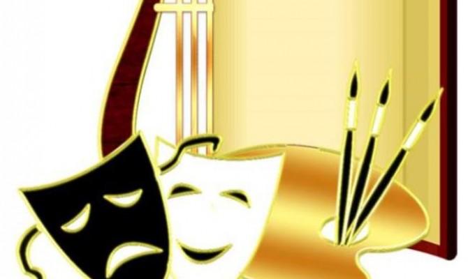 Конкурс профмастерства работников клубных учреждений «Лучший культработник Бобровского района»