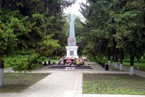 Захоронение в городе Боброве (часть 3)