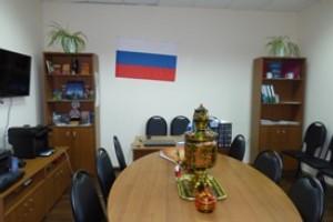 Объединение «Дом дружбы» г. Бобров