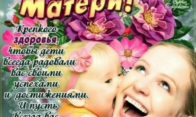 Онлайн концерт ко Дню Матери из архивов Песковатского СДК