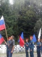 Праздник ДЕНЬ РОССИЙСКОГО ФЛАГА прошёл в Липовском Доме культуры 17 августа 2018 года