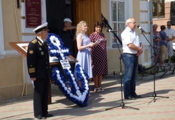 Митинг посвященный Дню Военно-Морского флота Российской Федерации.