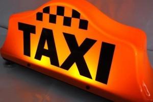 Служба такси «Водолей» 20-102