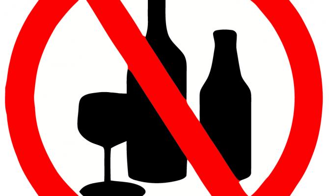 Показ антиалкогольного видеоролика
