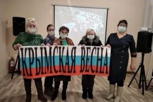 Крым- капелька России