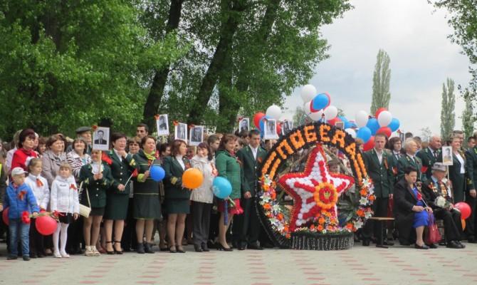 Митинг, посвящённый 76 годовщине Победы