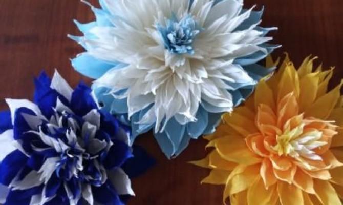 «Объемные цветы из гофрированной бумаги»