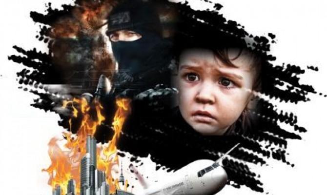 Терроризм – зло против человечества