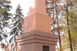 Захоронение в городе Боброве (часть 1)