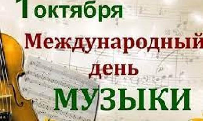 Музыка как ты прекрасна